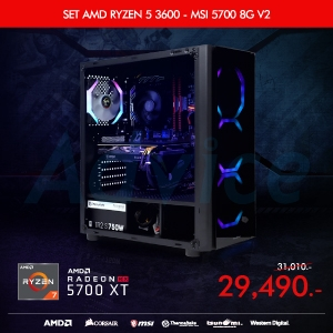 COMPUTER SET AMD RYZEN 5 3600 - MSI 5700 8G V2