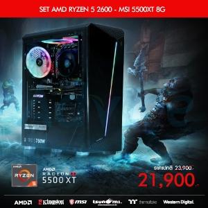 COMPUTER SET AMD RYZEN 5 2600 - MSI 5500XT 8G