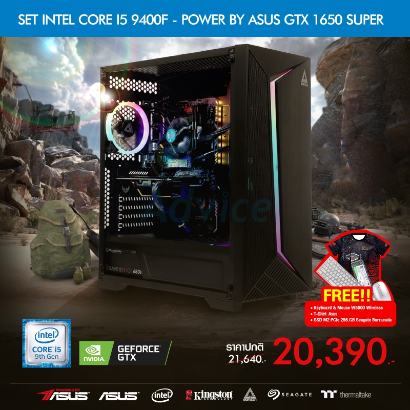 COMPUTER SET INTEL CORE I5 9400F - POWER BY ASUS GTX 1650 SUPER