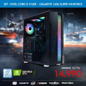 COMPUTER SET INTEL CORE I3 9100F - GIGABYTE 1650 SUPER WINFORCE